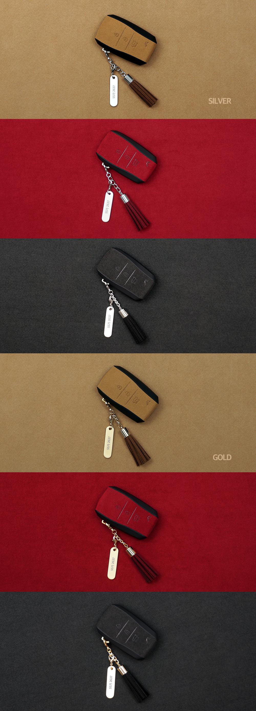 에어로s 자동차키홀더 베라크루즈 스마트키케이스 - 이지스, 32,000원, 카인테리어, 키홀더/키케이스