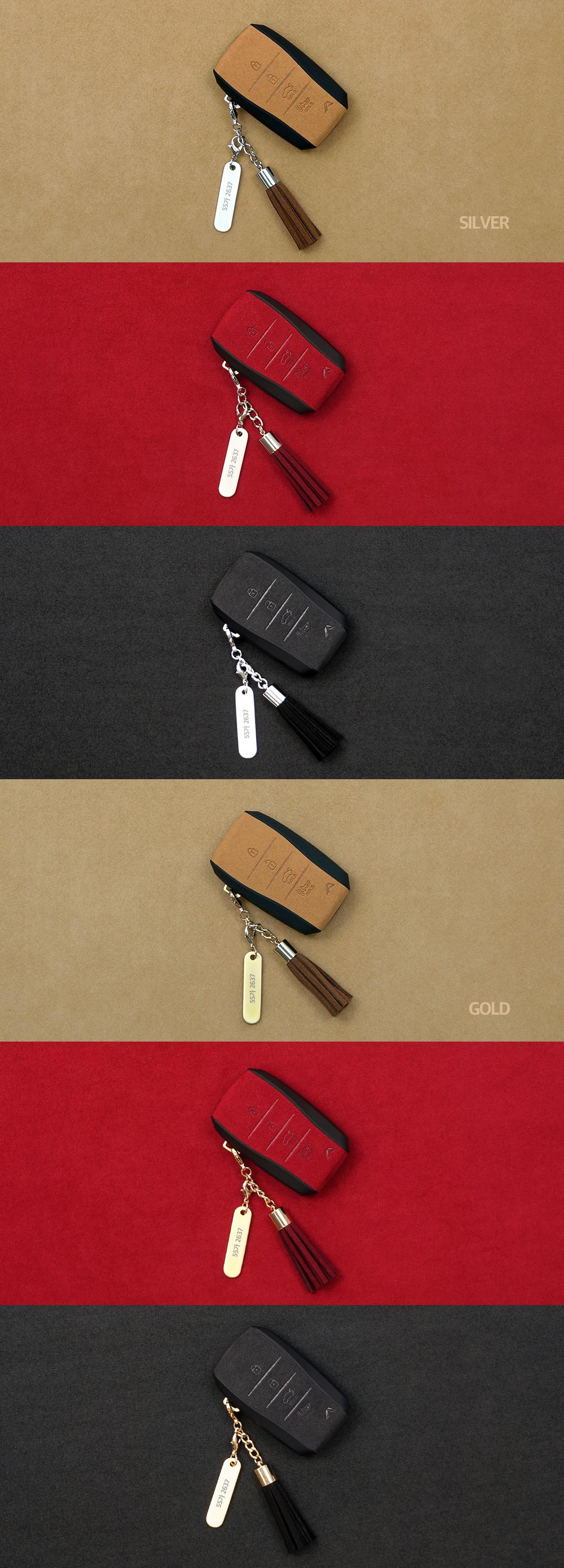 에어로s 자동차키홀더 K5 스마트키케이스 - 이지스, 32,000원, 카인테리어, 키홀더/키케이스
