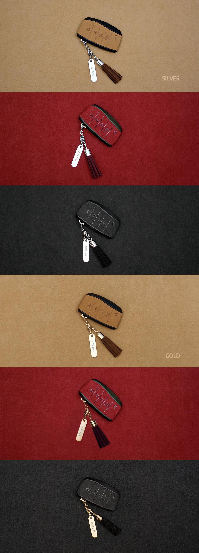 에어로s 자동차키홀더 올뉴투싼 스마트키케이스 - 이지스, 32,000원, 카인테리어, 키홀더/키케이스